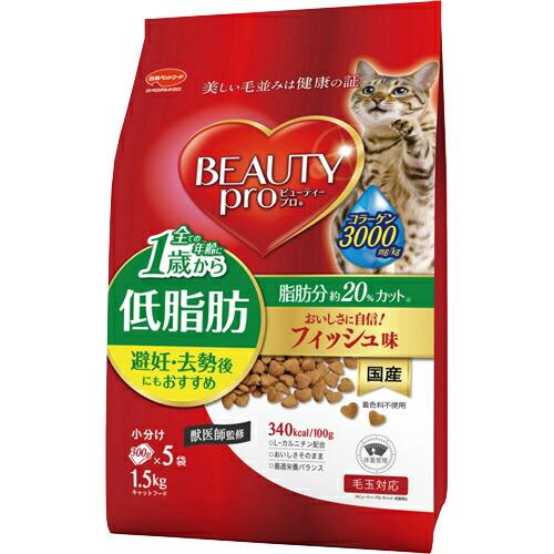 ビューティープロ 低脂肪 フィッシュ味 1歳から10歳まで 室内猫用 1.5kg(300g*5袋) 日本ペットフード P12Sep14