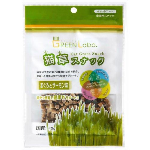 グリーンラボ 猫草スナック まぐろとサーモン味 40g エイムクリエイツ P12Sep14