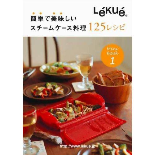 ルクエ 簡単で美味しい スチームケース料理125レシピ コラムジャパン P12Sep14