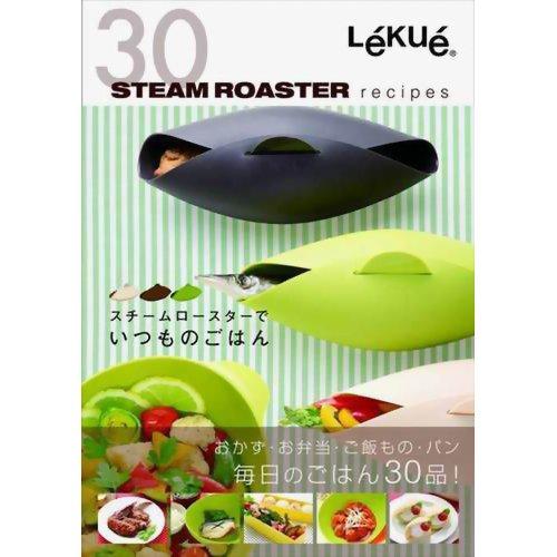 ルクエ スチームロースター30レシピ コラムジャパン P12Sep14
