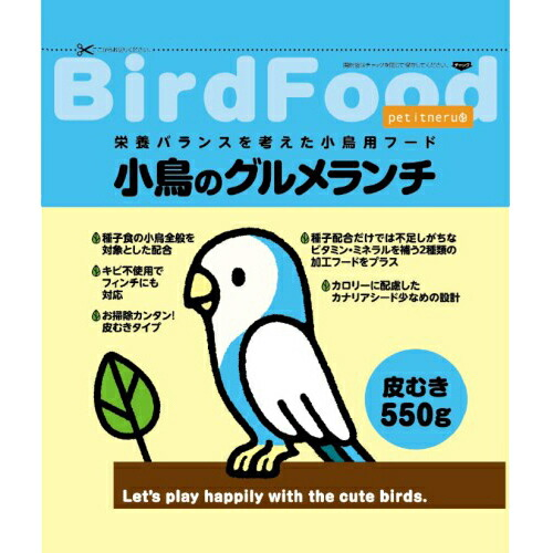 プチネル 小鳥のグルメランチ 皮むき 800g ペットライブラリー P12Sep14