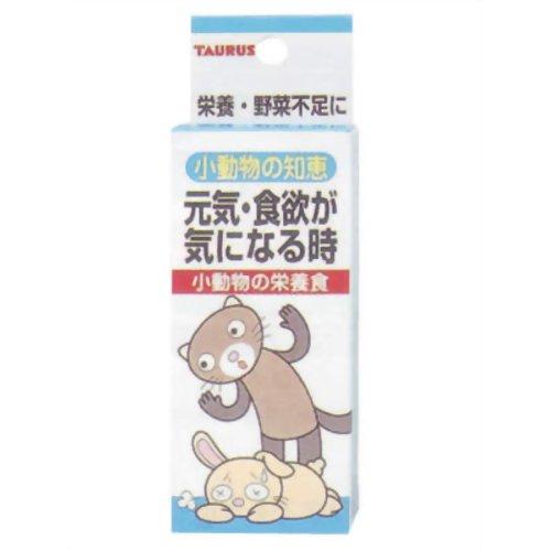 「小動物の知恵」 元気・食欲が気になる時 (栄養食) トーラス P12Sep14
