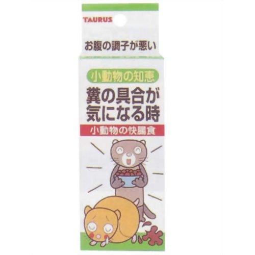 「小動物の知恵」 糞の具合が気になる時 (快腸食) トーラス P12Sep14