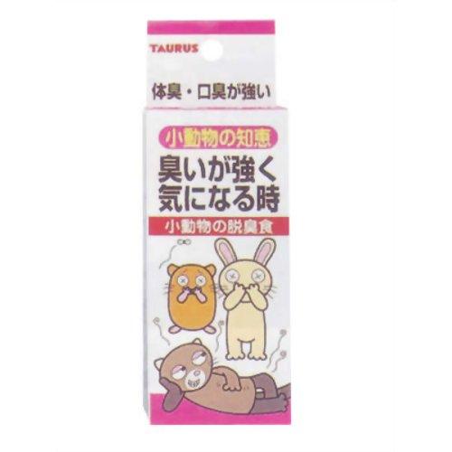 「小動物の知恵」 臭いが強く気になる時 (脱臭食) トーラス P12Sep14