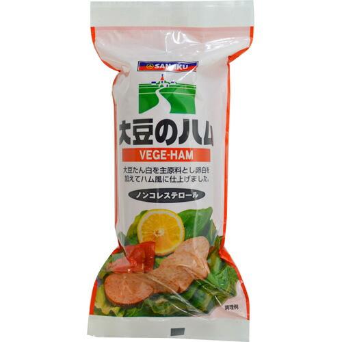 三育 大豆のハム(ノンコレステロール大豆ハム) 400g 三育フーズ P12Sep14