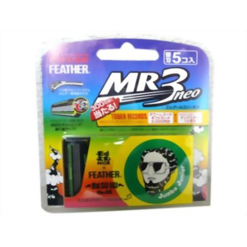 フェザー エフシステム MR3ネオ 替刃 5個 フェザー安全剃刀 P12Sep14