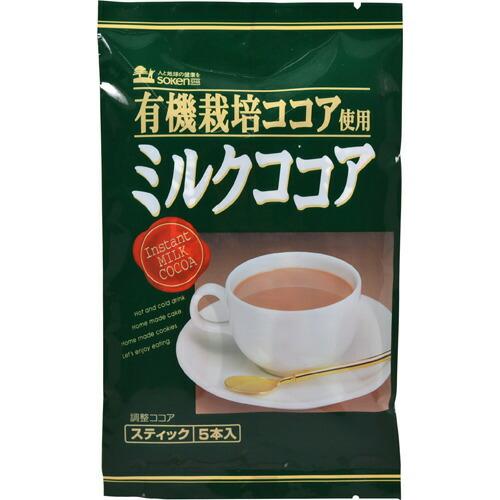創健社 有機栽培ココア使用 ミルクココア 16g×5袋 P12Sep14
