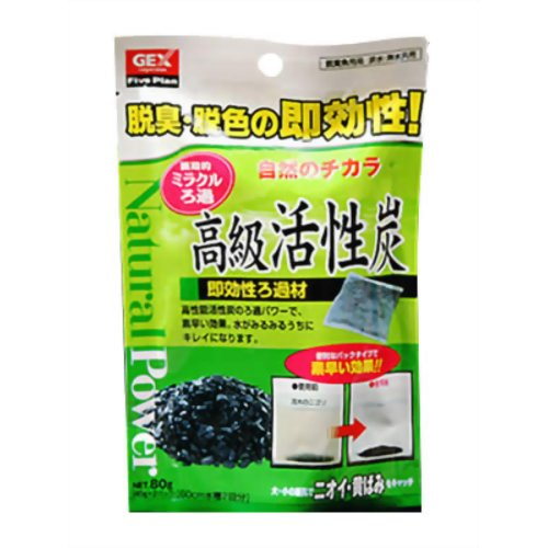 ジェックス 高級活性炭 85g GEX(ジェックス) P12Sep14