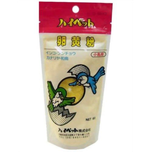 卵黄粉 60g ハイペット P12Sep14
