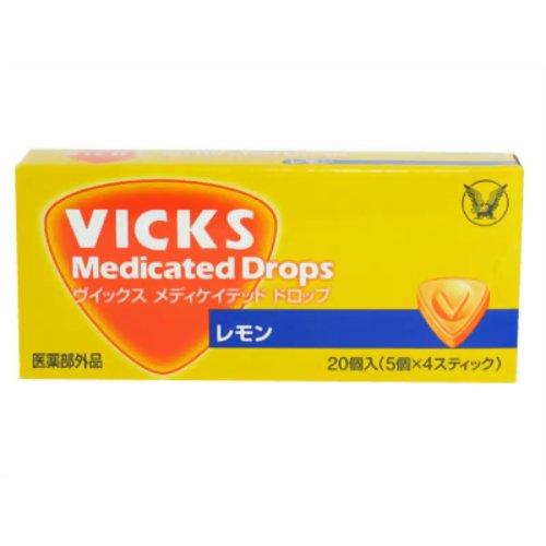ヴイックスドロップ レモン 20個入 大正製薬 P12Sep14