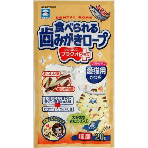 アース 食べられる歯みがきロープ プラクオプラス ソフト 愛猫用カツオ 20g アース・バイオケミカル P12Sep14