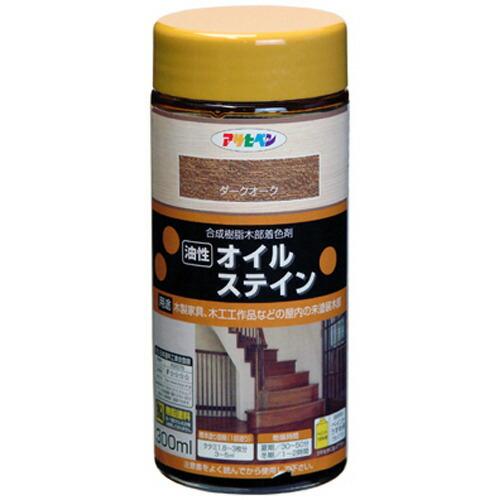 アサヒペン 油性オイルステイン ダークオーク 300ml P12Sep14