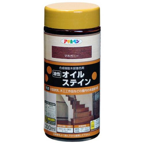アサヒペン 油性オイルステイン マホガニー 300ml P12Sep14