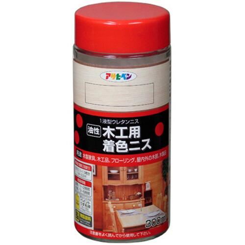 アサヒペン 油性木工用着色ニス ツヤ消しクリヤ 300ml P12Sep14