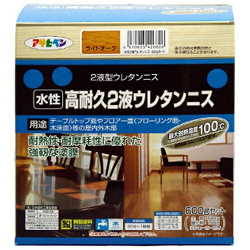 アサヒペン 水性高耐久2液ウレタンニス ライトオーク 600gセット P12Sep14