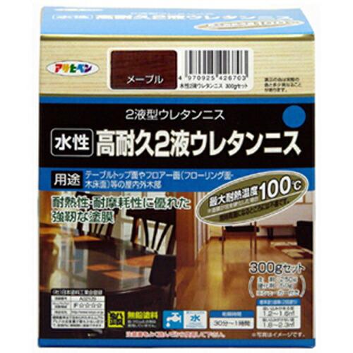 アサヒペン 水性高耐久2液ウレタンニス メープル 300gセット P12Sep14
