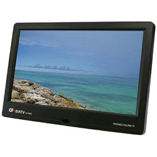 ポータブルテレビ 9インチ DT-900S