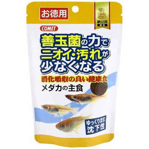 コメット メダカの主食納豆菌 お徳用 120g (沈下性) イトスイ P12Sep14