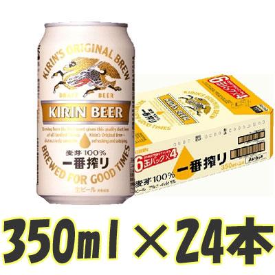 キリン 一番搾り 生ビール 350ml×1ケース(24本)(代引き不可) P12Sep14