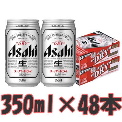 アサヒ スーパードライ 350ml×2ケース(48本)(代引き不可) P12Sep14