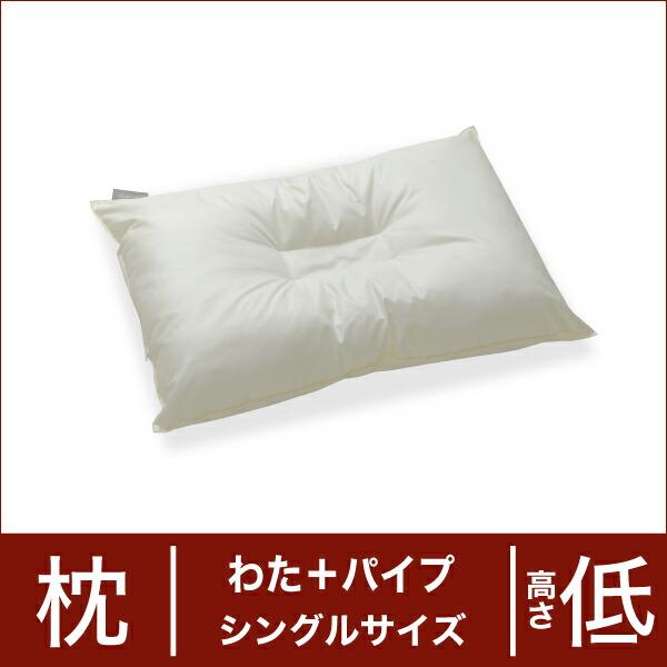 セレクト枕 ポリエステルわた+パイプ シングルサイズ(43×63cm) 高さ低め(中央くぼみ形) (代引き不可) P12Sep14