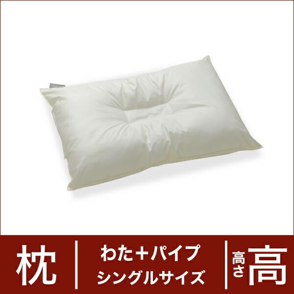 セレクト枕 ポリエステルわた+パイプ シングルサイズ(43×63cm) 高さ高め(中央くぼみ形) (代引き不可) P12Sep14