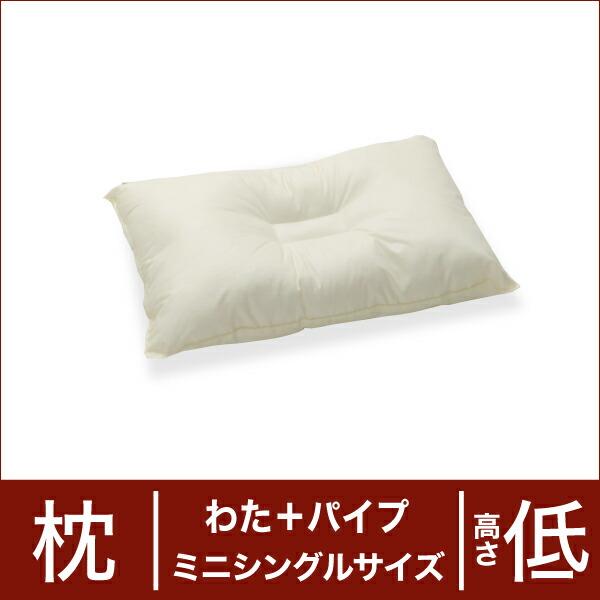 セレクト枕 ポリエステルわた+パイプ ミニシングルサイズ(35×55cm) 高さ低め(中央くぼみ形) (代引き不可) P12Sep14