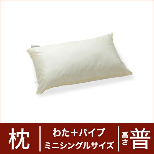 セレクト枕 ポリエステルわた+パイプ ミニシングルサイズ(35×55cm) 高さ普通(代引き不可) P12Sep14