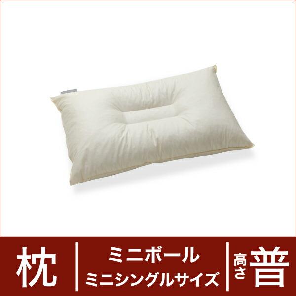 セレクト枕 ミニボール ミニシングルサイズ(35×55cm) 高さ普通(中央くぼみ形) (代引き不可) P12Sep14