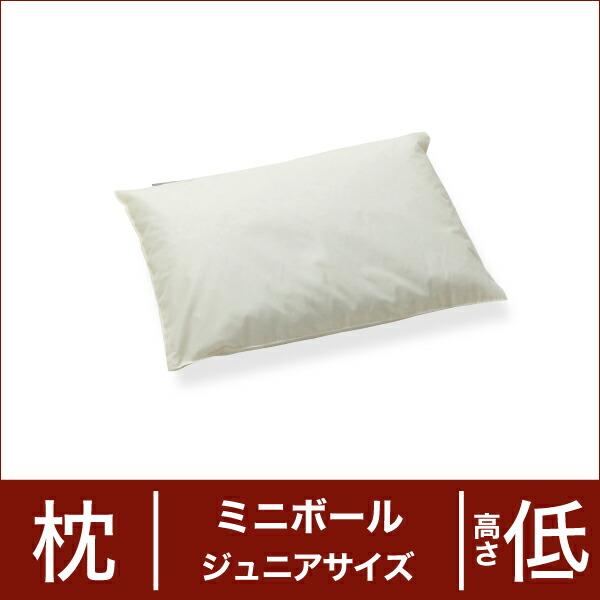 セレクト枕 ミニボール ジュニアサイズ(29×40cm) 高さ低め(代引き不可) P12Sep14