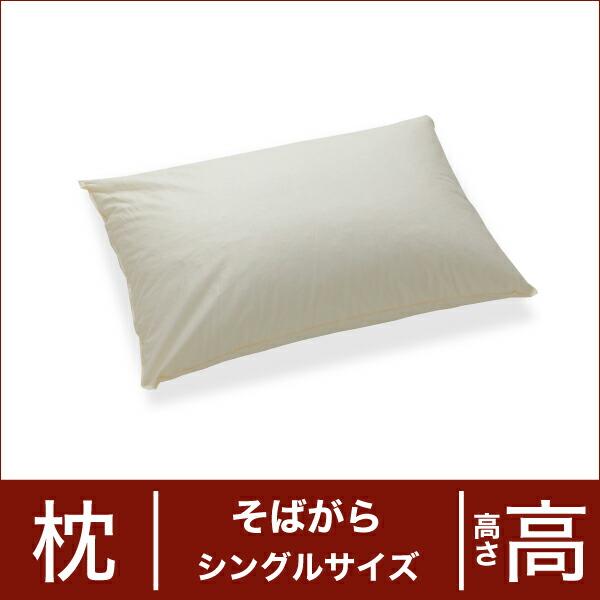 セレクト枕 そばがら シングルサイズ(43×63cm) 高さ高め(代引き不可) P12Sep14