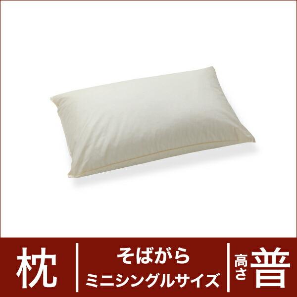 セレクト枕 そばがら ミニシングルサイズ(35×55cm) 高さ普通(代引き不可) P12Sep14