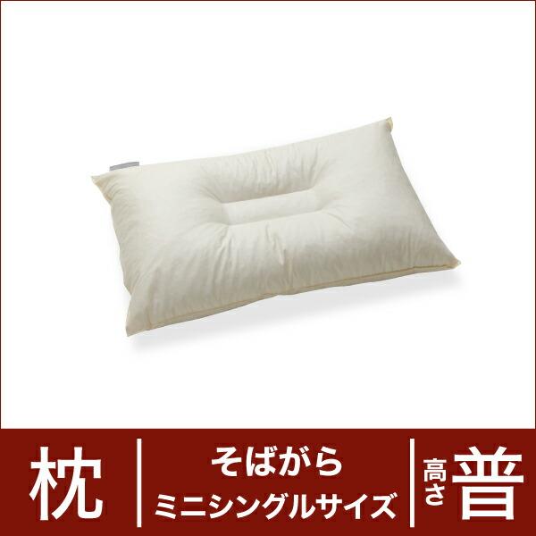 セレクト枕 そばがら ミニシングルサイズ(35×55cm) 高さ普通(中央くぼみ形) (代引き不可) P12Sep14