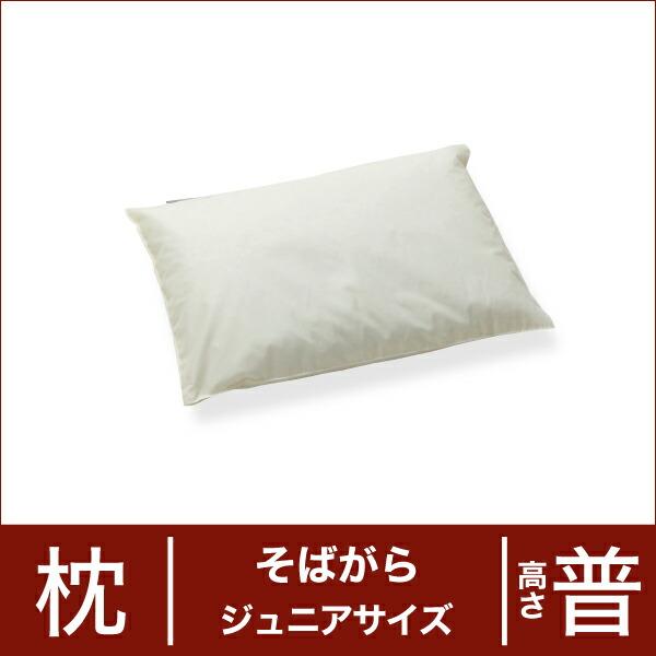 セレクト枕 そばがら ジュニアサイズ(29×40cm) 高さ普通(代引き不可) P12Sep14