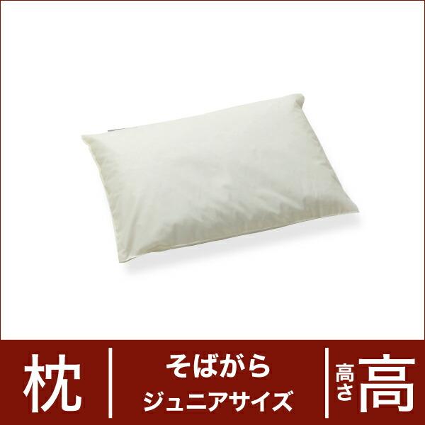 セレクト枕 そばがら ジュニアサイズ(29×40cm) 高さ高め(代引き不可) P12Sep14