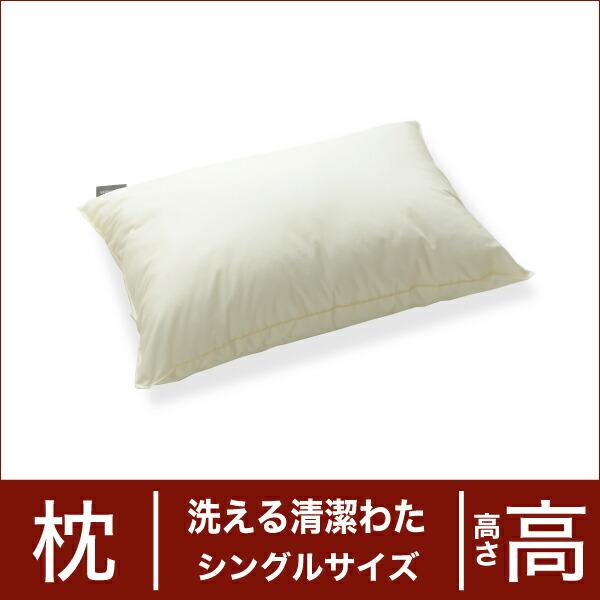セレクト枕 洗える清潔わた シングルサイズ(43×63cm) 高さ高め(代引き不可) P12Sep14
