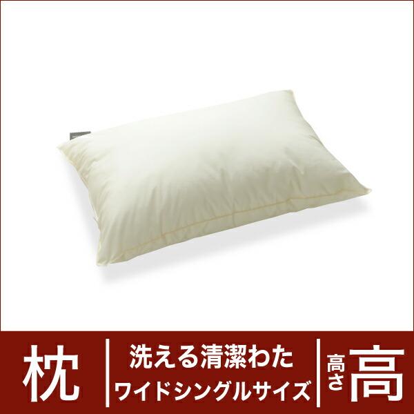 セレクト枕 洗える清潔わた ワイドシングルサイズ(43×70cm) 高さ高め(代引き不可) P12Sep14