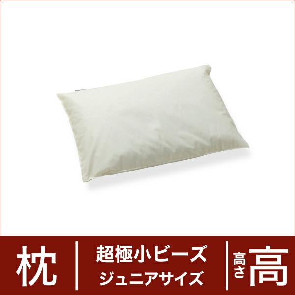 セレクト枕 超極小ビーズ ジュニアサイズ(29×40cm) 高さ高め(代引き不可) P12Sep14