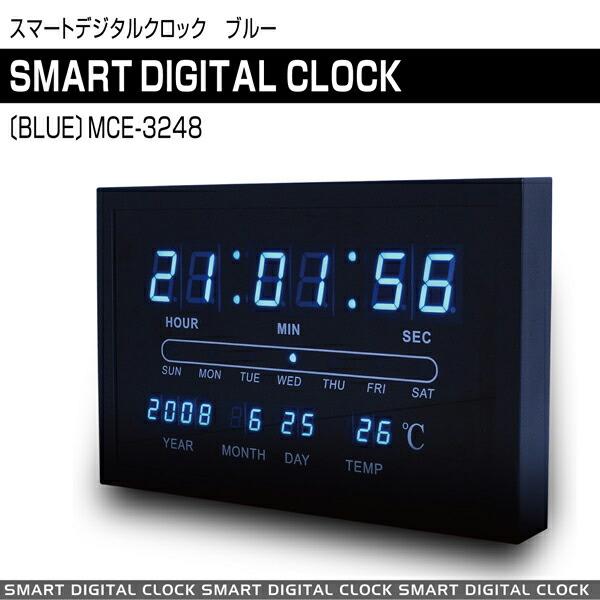 スマートデジタルクロックブルー 時計 デジタル 掛け時計 LED P12Sep14