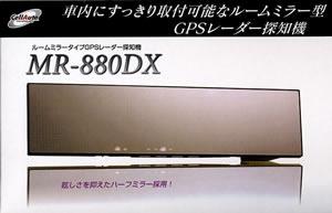 セルオート ルームミラータイプ GPS レーダー探知機 MR-880DX