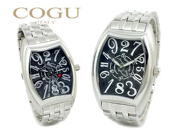 コグ COGU ジャンピングアワー 自動巻き 腕時計 ペアセット JH4M-BWH-SETH2
