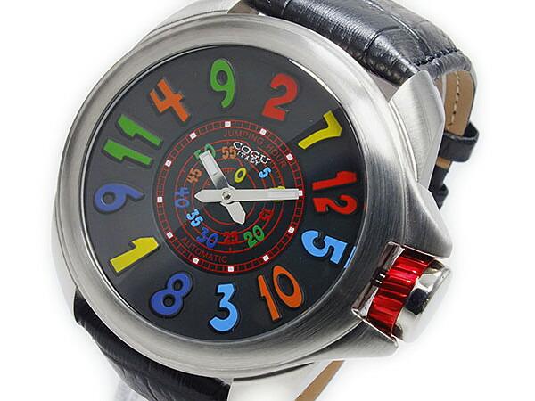 コグ COGU ジャンピングアワー 自動巻き 腕時計 時計 JHR-BCL P12Sep14