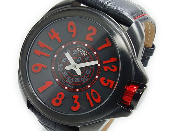 コグ COGU ジャンピングアワー 自動巻き 腕時計 時計 JHR-BRD P12Sep14
