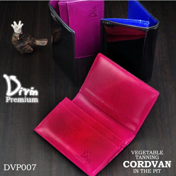 Divin デュヴァン Premium コードバン DV007 馬革 3色 カードケース 名刺入れ  ローズ パープル ブルー P12Sep14