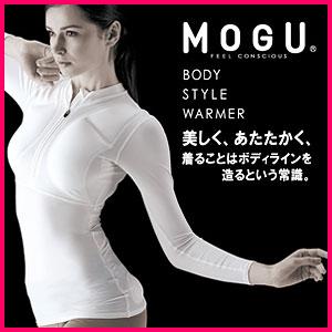 MOGU ボディスタイルウォーマー LADIES' モグ P12Sep14