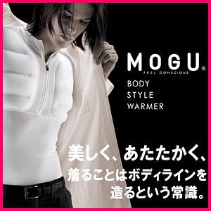 MOGU ボディスタイルウォーマー MEN'S モグ P12Sep14