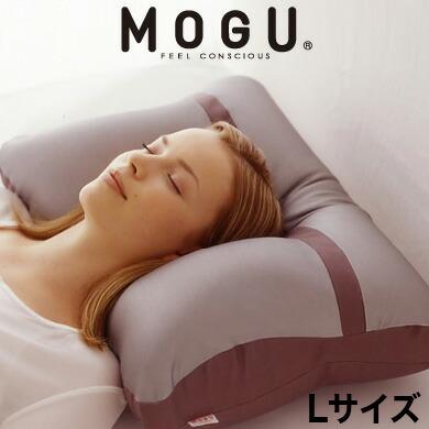 メタルMOGUピロー(カバー付) Lサイズ P12Sep14