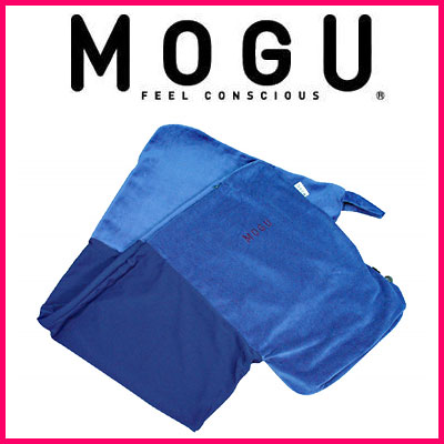 MOGU マルチパーパス 替えカバー MOGU ビーズクッション モグ P12Sep14