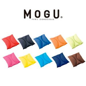 MOGU シートクッション MOGU ビーズクッション モグ P12Sep14