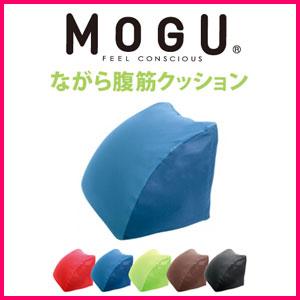 MOGU ながら腹筋クッション モグ P12Sep14